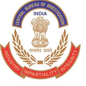 CBI to Hire 'Eligible and Willing Officers' from Financial Institutions to Investigate High-Profile Cases